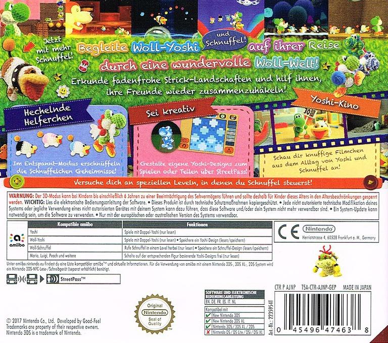 3DS backHQB (AJNP)