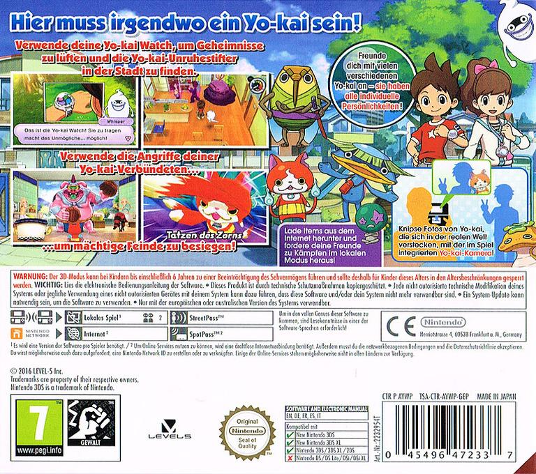 3DS backHQB (AYWP)