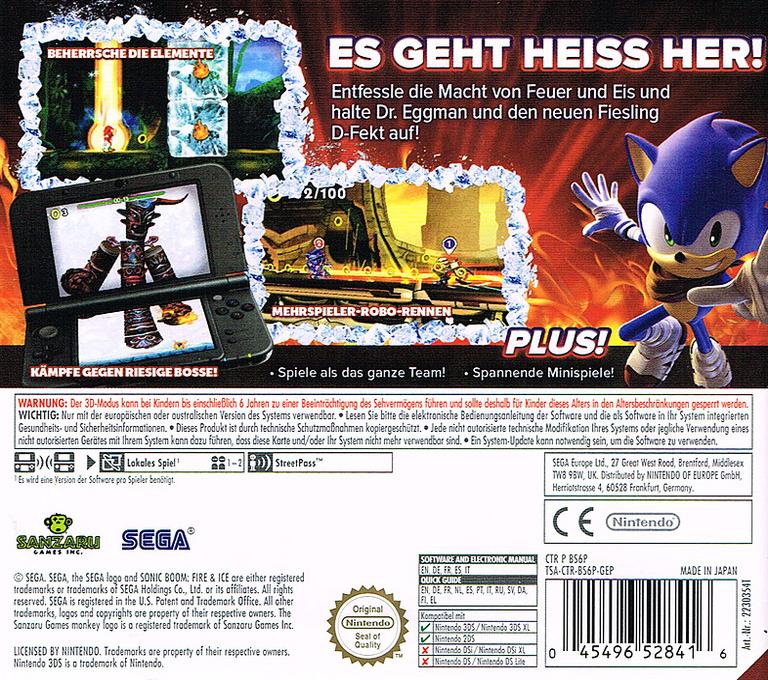3DS backHQB (BS6P)