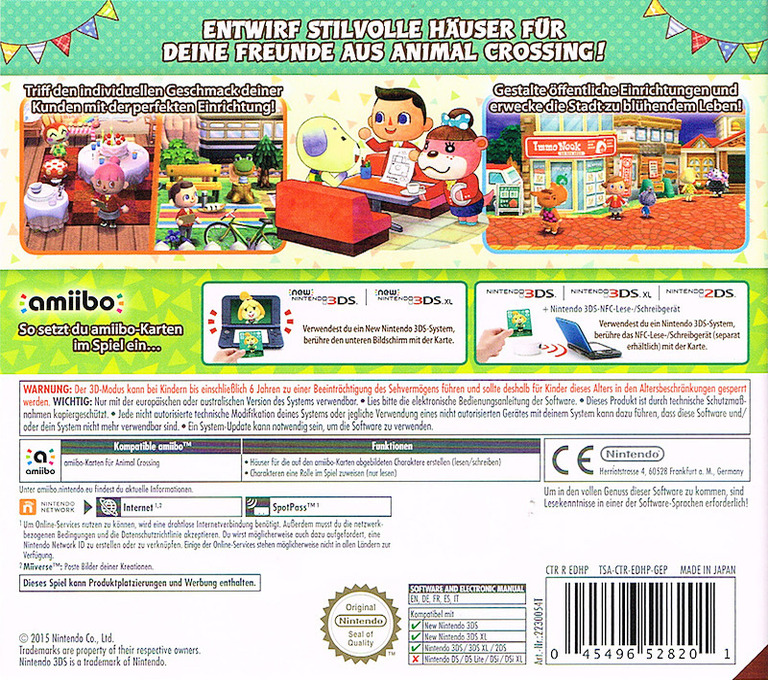 3DS backHQB (EDHP)