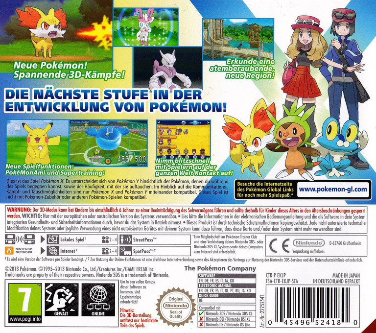 3DS backHQB (EKJP)