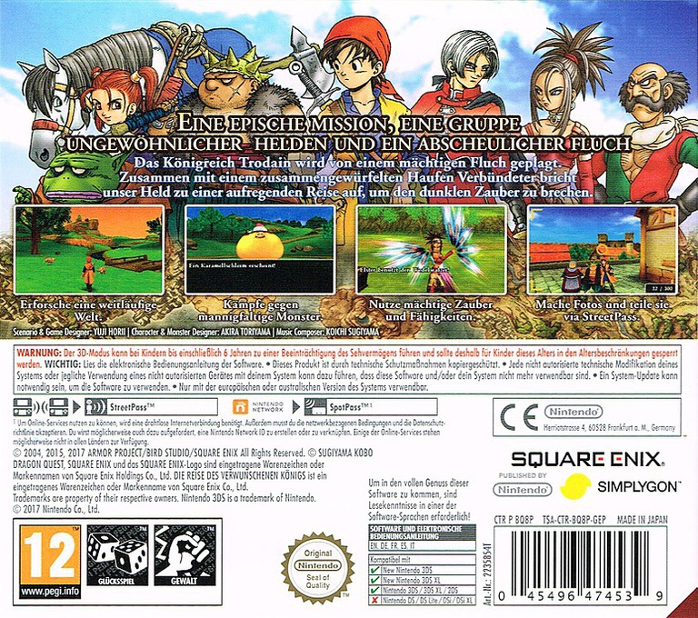 Dragon Quest VIII: Journey of the Cursed King 3DS backHQB (BQ8P)
