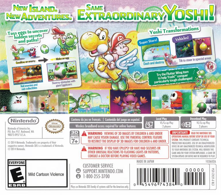 Yoshi's New Island 3DS backHQB (ATAE)