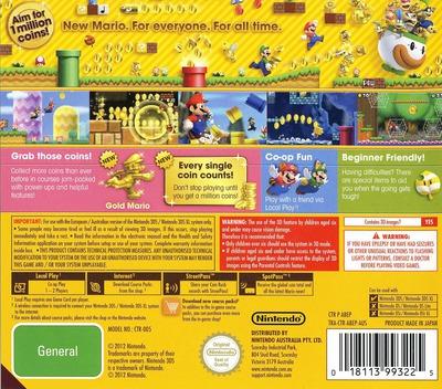 New Super Mario Bros. 2 3DS backM (ABEP)