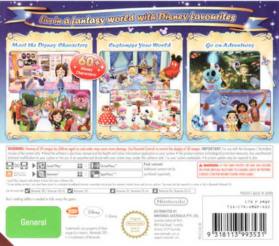 Disney Magical World 3DS backM (AMQP)