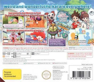 Yo-Kai Watch 3DS backM (AYWP)