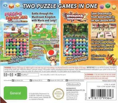 Puzzle & Dragons Z + Puzzle & Dragons Super Mario Bros. Edition Array backM (AZGP)