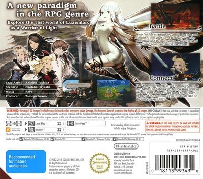 Bravely Default 3DS backM (BTRP)