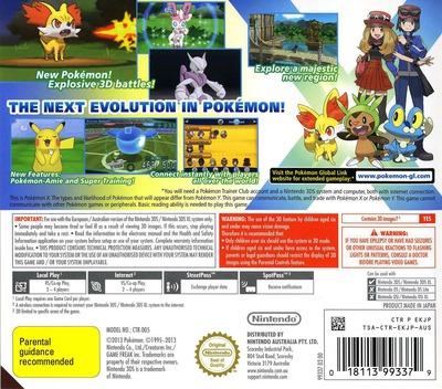 Pokémon X 3DS backM (EKJP)