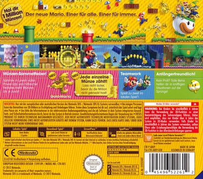 3DS backM (ABEP)