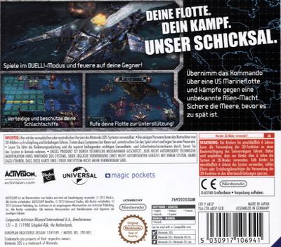 3DS backM (ABSP)