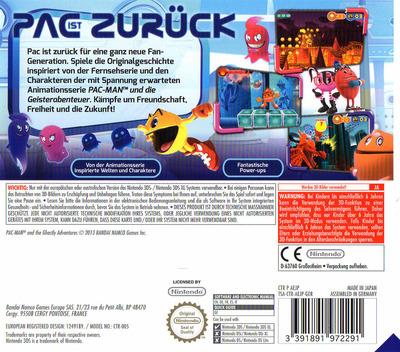 3DS backM (AEJP)