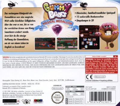 3DS backM (AGVP)