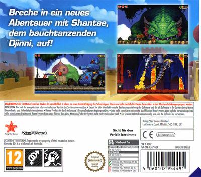3DS backM (AJAP)