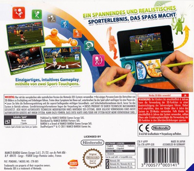 3DS backM (APPP)