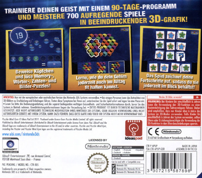 3DS backM (APUP)