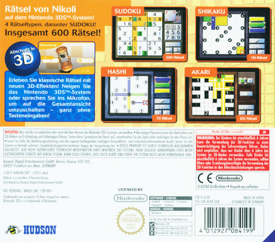 3DS backM (AS9P)