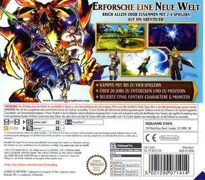 3DS backM (BCEP)
