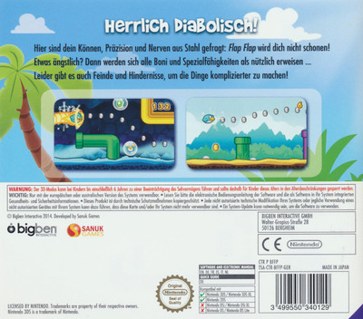 3DS backM (BFFP)