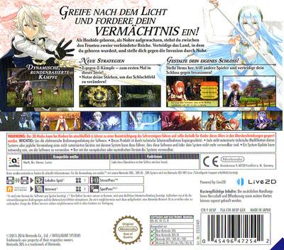 3DS backM (BFXP)