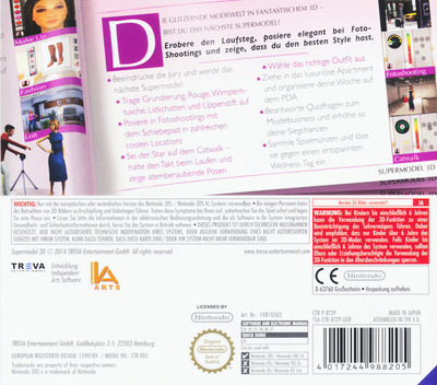 3DS backM (BT2P)