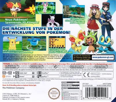 3DS backM (EKJP)