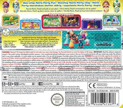 3DS backM (BAAP)