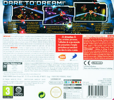 Dream Trigger 3D 3DS backM (ADTP)