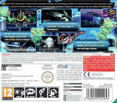 Shin Megami Tensei - Devil Summoner - Soul Hackers 3DS backM (AHQP)