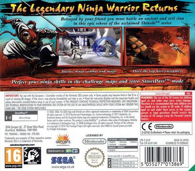 Shinobi 3DS backM (ASVP)