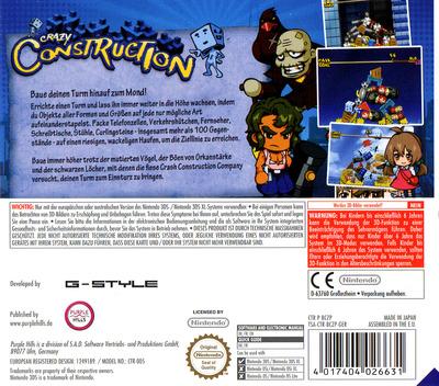 Crazy Construction 3DS backM (BCZP)