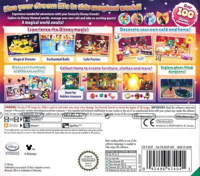 Disney Magical World 2 3DS backM (BD2P)