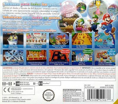 3DS backM (ATSP)