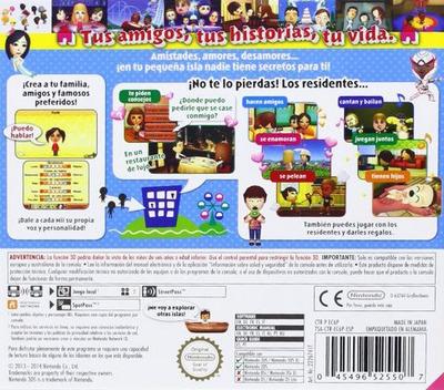 3DS backM (EC6P)