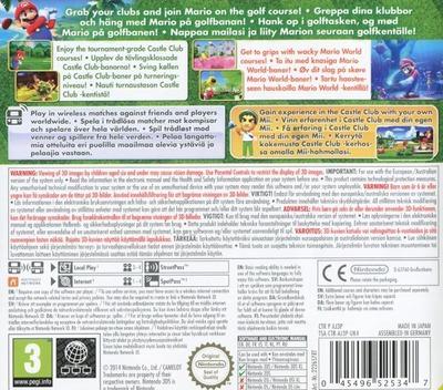3DS backM (AJ3P)