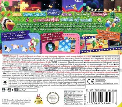 3DS backM (AJNP)