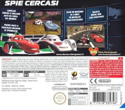 3DS backM (AAZP)