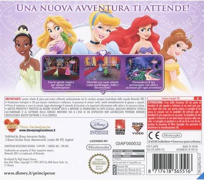 3DS backM (ADPD)