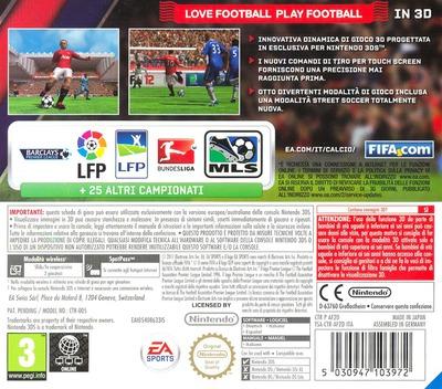3DS backM (AF2D)
