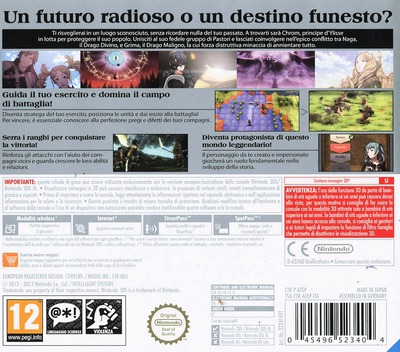 3DS backM (AFEP)
