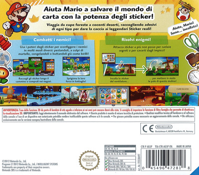 3DS backM (AG5P)