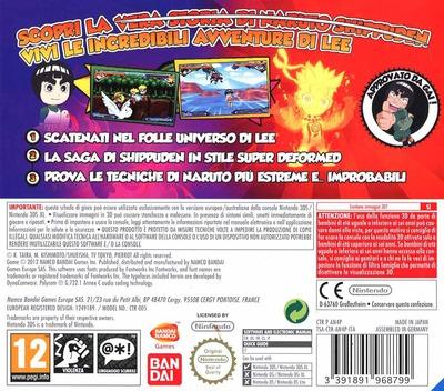 3DS backM (AN4P)
