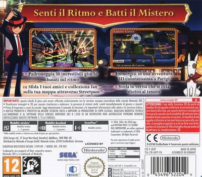 3DS backM (ARTP)