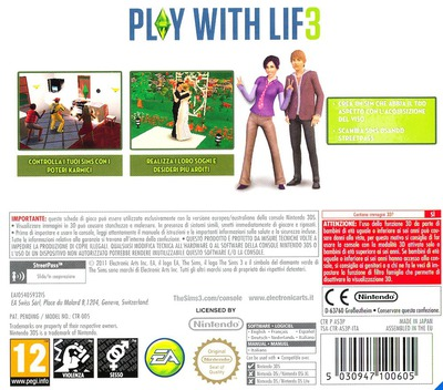 3DS backM (AS3P)