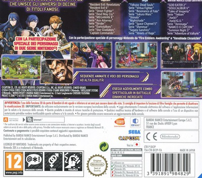 3DS backM (BX2P)