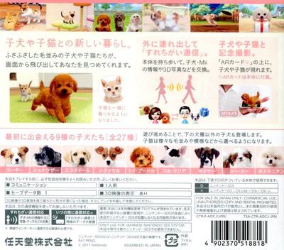 nintendogs + cats トイ・プードル & Newフレンズ 3DS backM (ADCJ)