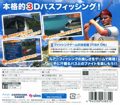FISH ON 3DS backM (AFAJ)