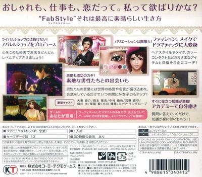 3DS backM (AFVJ)