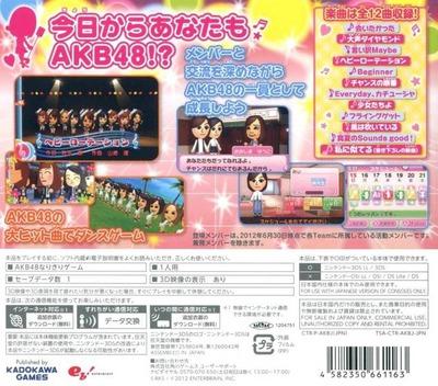 3DS backM (AKBJ)