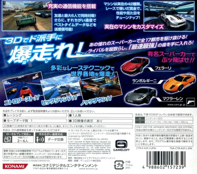 ASPHALT 3D:NITRO RACING 3DS backM (ASFJ)